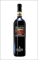 Orasul Subteran Cabernet - Vin rosu sec de o calitate deosebita din Colectia Orasul Subteran de la Cricova Moldova